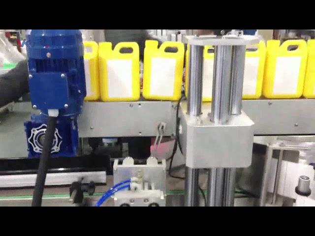 自動清洗液瓶貼標機