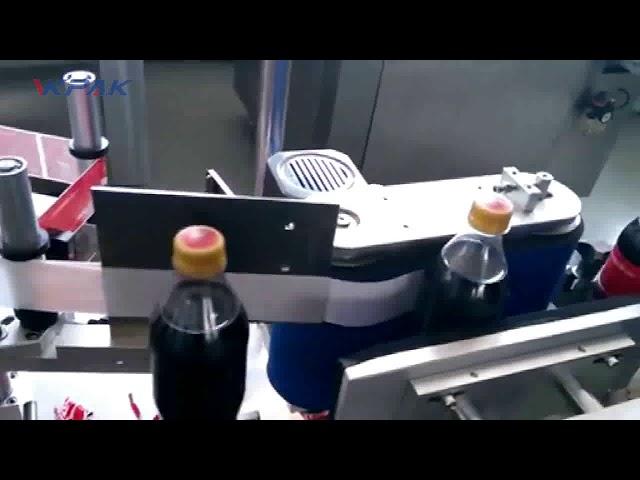 自動可樂瓶貼標機