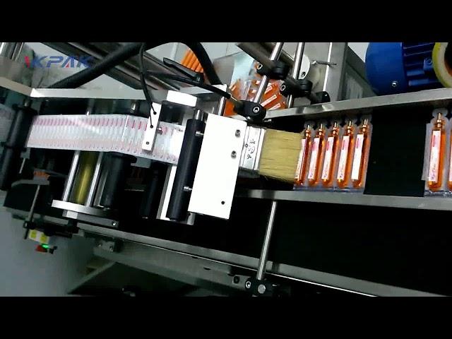 自動採血管貼標機