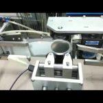 自動錐形杯雙二或一不干膠標籤貼標機