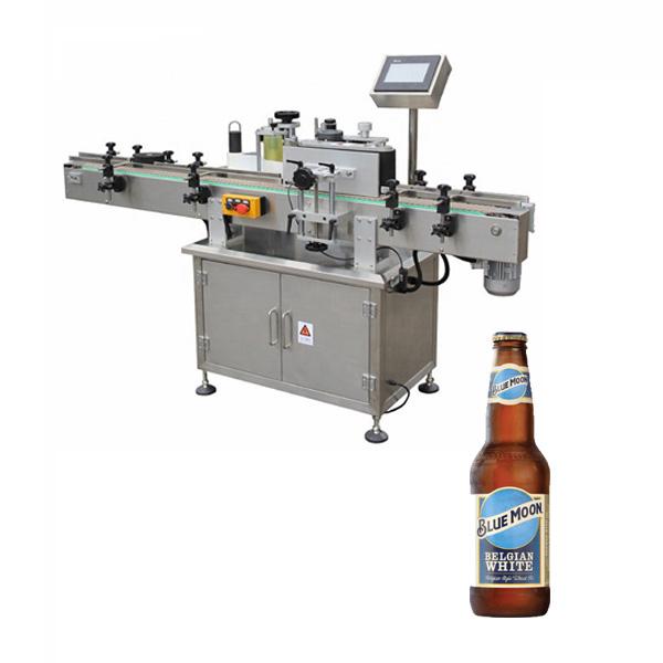 啤酒瓶貼標機