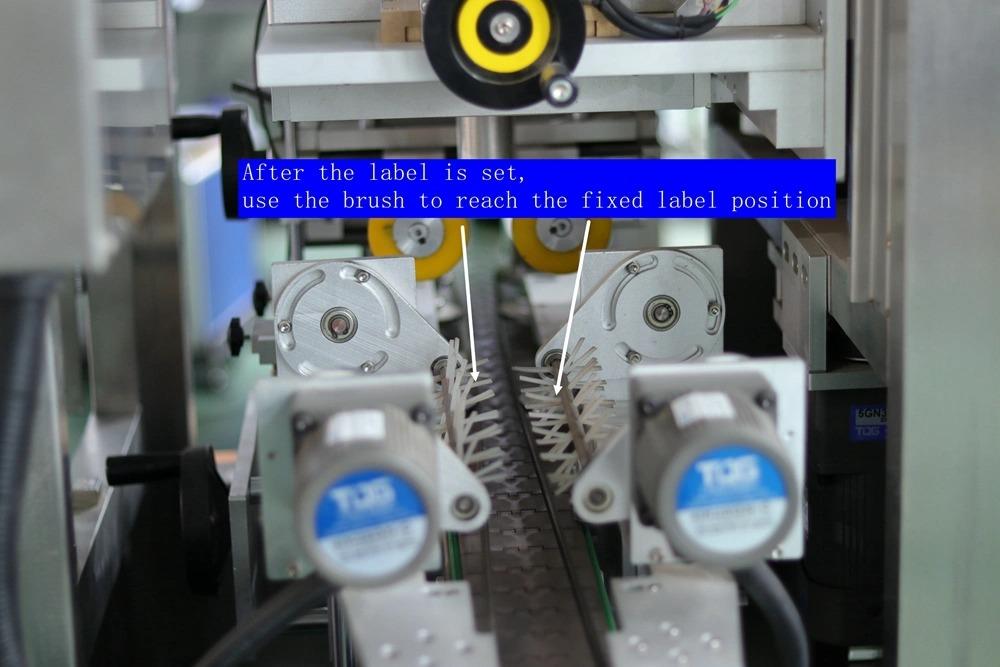 瓶蓋封口自動收縮套標機