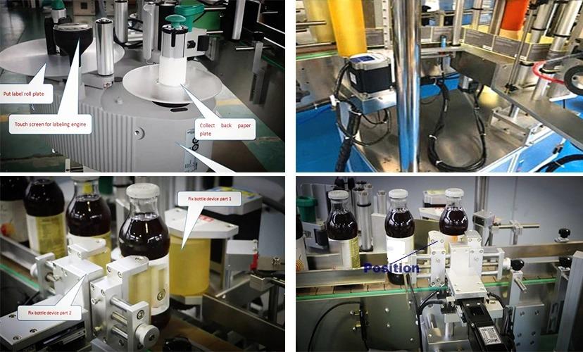 廠價出售圓瓶自動固定位置貼標機