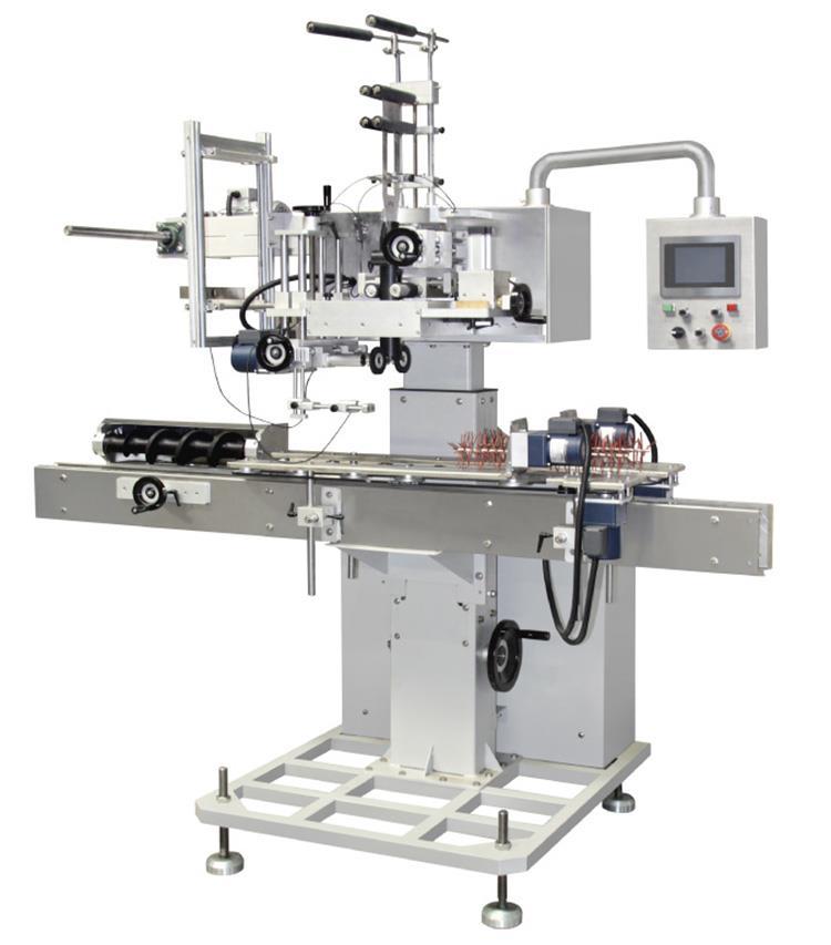 高品質自動伸縮套標機