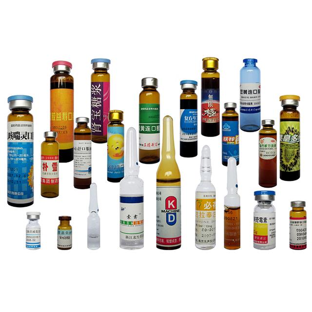 線性臥式伺服電機安瓿瓶瓶貼標機