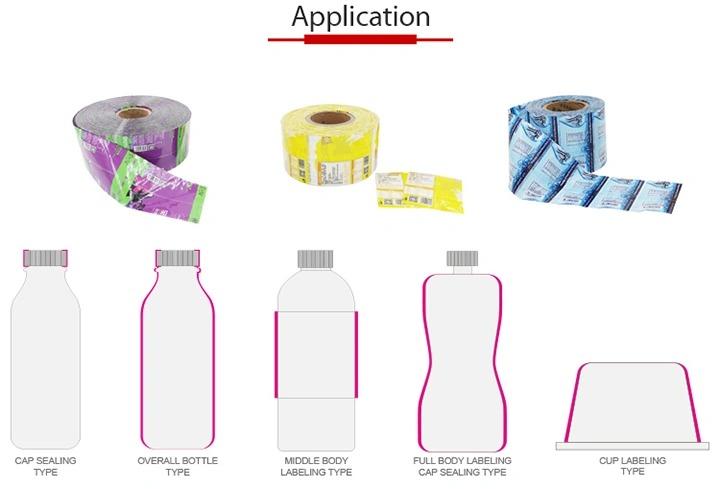 兩頭自動塑料玻璃瓶收縮貼標機